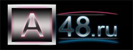 �������� ������������� ������ a48.ru ����������� ����������, ���������� � ��������