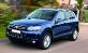 Объявили цену на Volkswagen Touareg