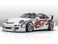 Появился Porsche 911 GT3 Cup S