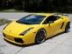 Над Lamborghini Gallardo поработали тюнеры Heffner Performance