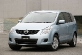 Малолитражный электромобиль Mazda MPV