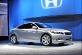 Новый автомобиль  Honda Accord в кузове «седан» и «универсал»