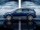 Подарок на Новый Год от нового Volkswagen Touareg