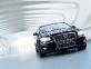Audi A8 – новые испытания